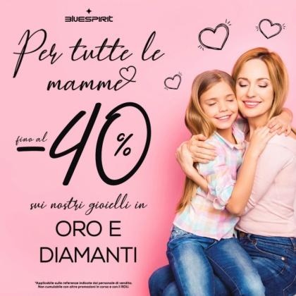 Festa della Mamma | CremonaPo