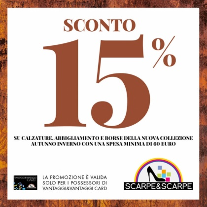 Promo 15% | CremonaPo