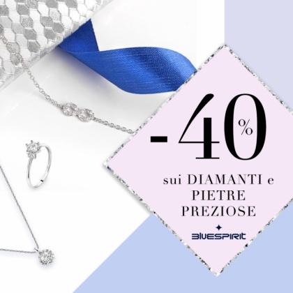 Diamanti 40% | CremonaPo